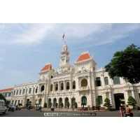 VF186 - Ho Chi Minh - Cu Chi - Mekong Delta Tour 4 Days 3 Nights