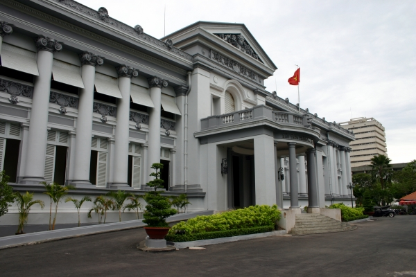 museum of Ho Chi Minh
