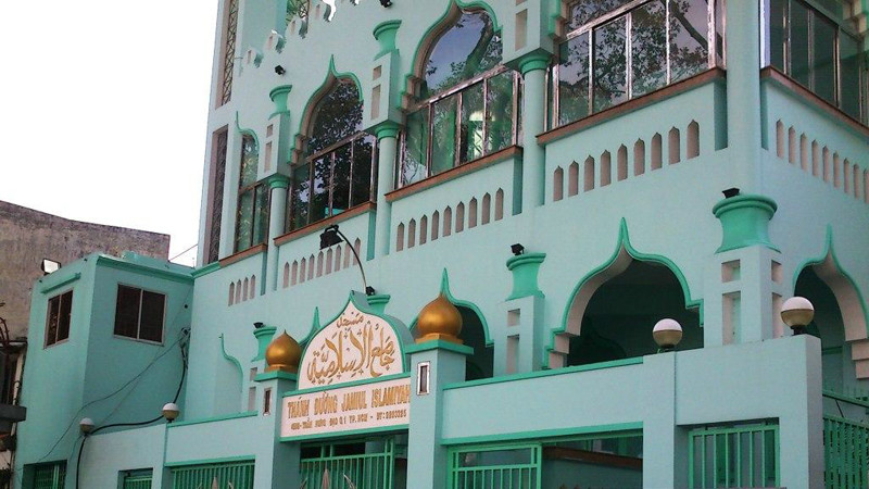 Jamiul Islamiyah Mosque Saigon Viet Fun Travel
